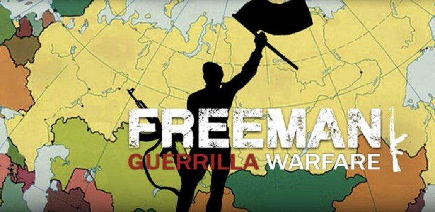 freeman-guerrilla-warfare-1.jpg