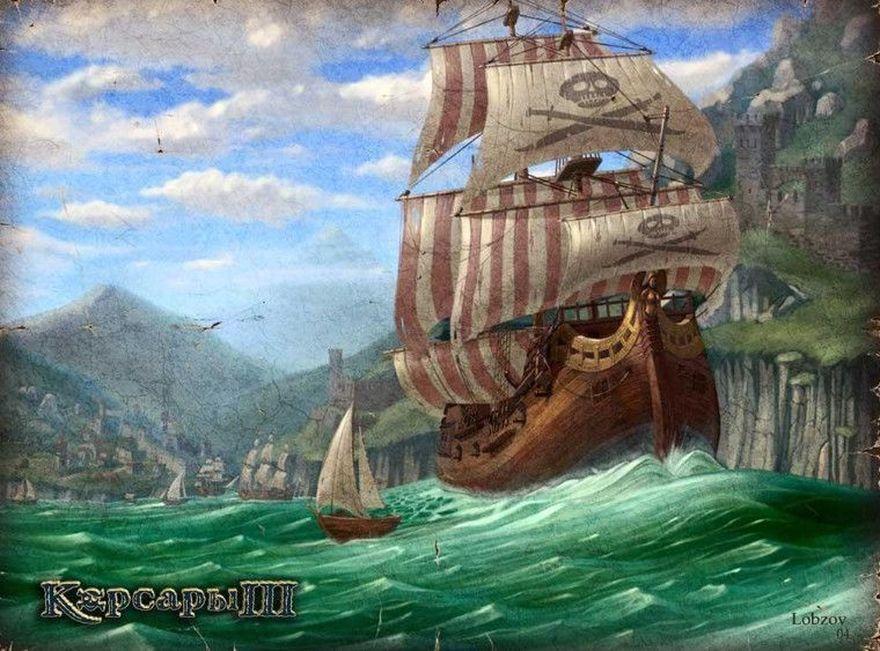 Скачать Корсары 3: Ветер Свободы: Чит-Мод (Debug консоль)