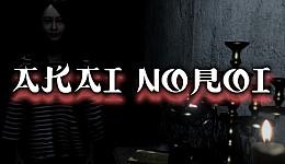 AKAI NOROI