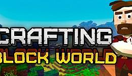 Crafting Block World