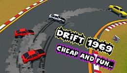 Drift 1969