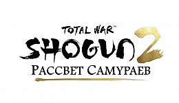 Total War Shogun 2 - Fall of the Samurai