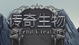 Legend Creatures