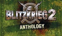 Blitzkrieg 2 Антология