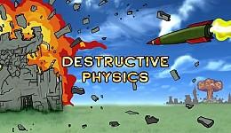 Destructive physics: destruction simulator