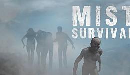 Mist Survival