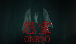 Onryo