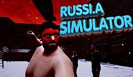 RUSSI.A SIMULATOR