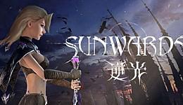 Sunwards